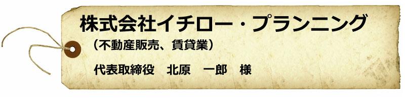 okyakusama2