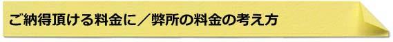 ryoukin1_kangaekata